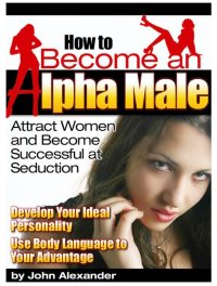 Be Alpha Male Book Cover